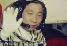 Astronot China Yang liwei