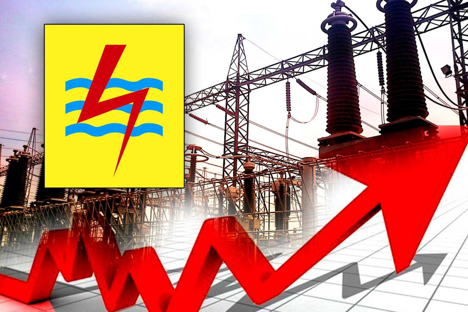 Kenaikan tarif listrik sebesar 38 persen  untuk golongan rumah tangga mampu dengan daya 900 VA | Foto : Sumutmedia