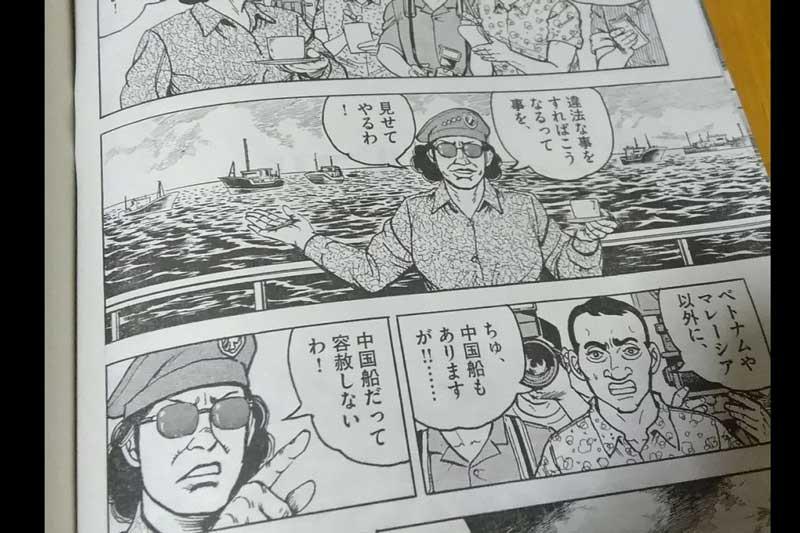 Menteri Susi Dalam Manga (Komik Jepang) | Foto : Briilio.Net