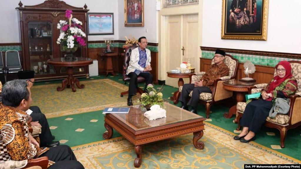 Pertemuan Muhammadiyah Sultan Hamengku Buwono