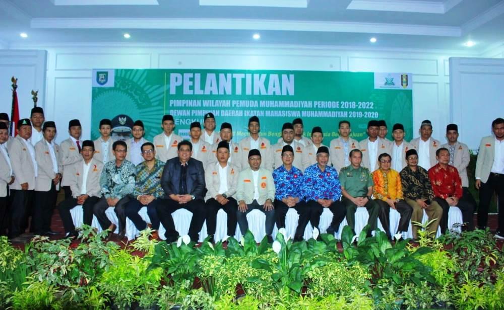 Pemuda Muhammadiyah Bengkulu