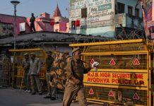 Situs di ayodhya
