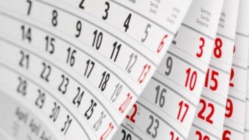 Ilustrasi kalender cuti bersama (Tribunnews.com)