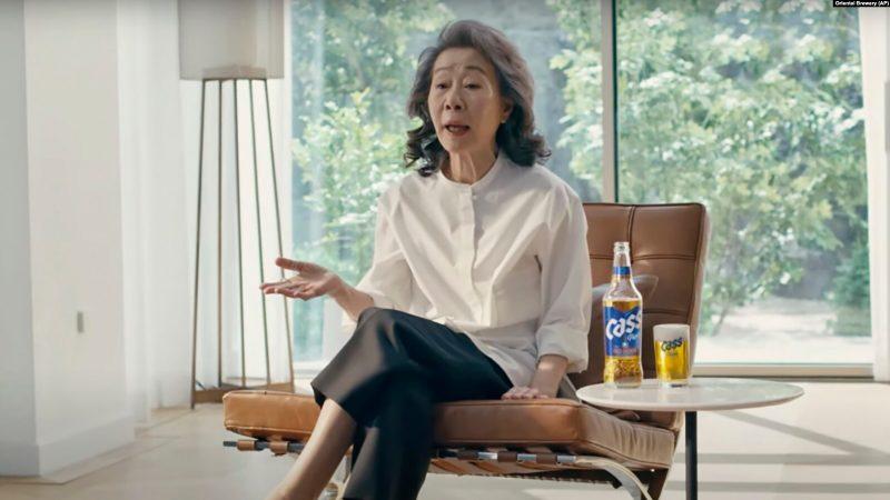 Dalam tangkapan layar video iklan, aktris Korea Selatan Youn Yuh-jung, pemeran dalam film