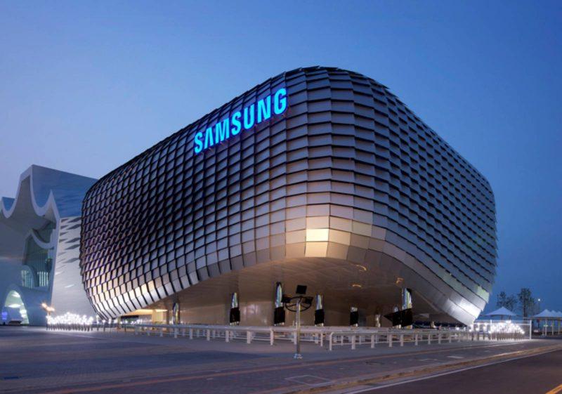 Samsung Building (Samsung)